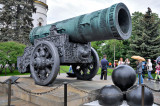 The Tsar Cannon, in the Kremlin