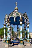 Chapel Over the Well, Sergiev Posad