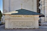 Boris Godunov's tomb, Sergiev Posad
