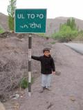 Misspelled Uletokpo road sign