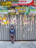 Numbers (Hong Kong 2011)