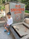 A tiny no smoking zone in Bombay