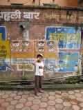 (Maheshwar, 2011)