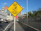 Trucks Make Wide Right Turns (New York, NY)