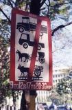 No Vehicles (Bombay)