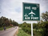 Airport (near Dehra Dun)