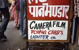 Camera Film Plying Cards Lighter etc. (Mussourie)