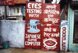 Eyes Testing (Mussourie)