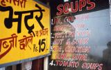 Lung Fung Soups (Mussourie)
