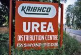 Urea Distribution Centre (near Rishikesh)