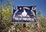 Poultry Farm (Leh)