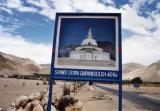 Shanti Stupa (Ladakh)