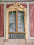 Window Kina slott