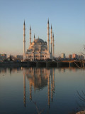 Reflection of Merkez Cami mosque in Adana.