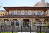 Interesting mosque on Rruga Mbreti Gent