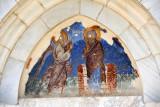 Fresco over the main portal at Gradac