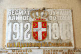 1912-1918 covers the First and Second Balkan Wars, as well as the Great War (WWI)
