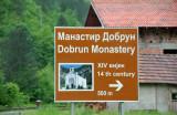 Dobrun Monastery, an interesting short stop