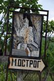 BalkansMay11 3828.jpg