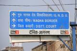 Driving to the India-Pakistan border at Wagah from Amritsar
