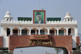 Portrait of Muhammed Ali Jinnah, founder of Pakistan