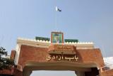 Bab al-Pakistan