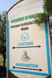 Pakistan Customs and Immigration, Wagah Border