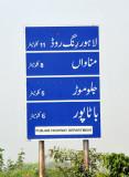 Urdu-language highway sign - Wagah border to Lahore