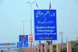 Quaid-e-Azam interchange, Lahore Ring Road