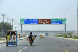 Interchange of the Wagah Border Road and Lahore Ring Road