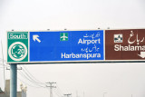 Lahore International Airport via the ring road southbound