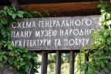 UkraineJul11 0923.jpg