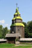 UkraineJul11 0959.jpg
