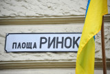 UkraineJul11 1248.jpg