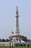 Minar-e-Pakistan, 62m tall
