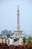 Iqbal Park Lahore, Minar-e-Pakistan