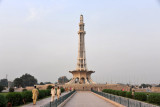 The tower was built on the site where the Muslim League, in 1940, demanded creation of Pakistan