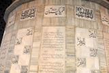 Around the base of the Minar-e-Pakistan