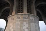 Base of the Minar-e-Pakistan