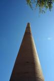 Kutlug-Timur Minaret