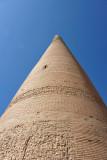 144 steps reach the top, but climbing is forbidden