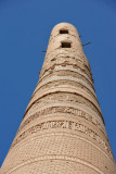A small section was added to the top of the original minaret