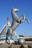 Daşoguz Park, Turkmenistan