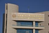 Beýik Saparmyrat Türkmenbaşy Adyndaky Daşoguz Saglygy Goraýyş Anyklaýyş Merkezi