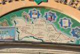 Map of Turkmenistan, Ýaşlar Merkezi