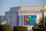 A giant television screen on the side of the Regional Government Building, Dashoguz