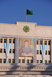The Second President of Turkmenistan