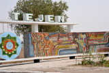 Mosaic wall at the entrance to Tejen, Turkmenistan