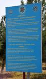 Nisa - UNESCO World Heritage Site