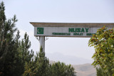 Gateway to the archaeological park of Old Nisa, 18 km from Ashgabat
